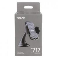 Автотримач для мобільного телефону HAVIT HV-H717, black (40шт/ящ)
