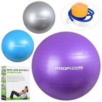 Мяч для фитнеса-85см MS 1574 (12шт) Фитбол,резина,85см,1400г,ABSсатин,ножн насос,3цв,кор,20-27-11,5с