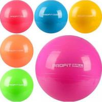 Мяч для фитнеса 65см 0382 фитбол резина 1100г 6цветов